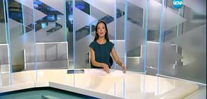Новините на NOVA (19.10.2016 - обедна)