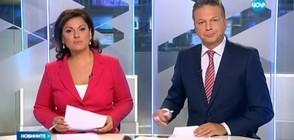 Новините на NOVA (19.10.2016 - централна)