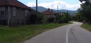 Петте села с най-смешните имена в България (ВИДЕО)