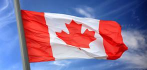 ПОТВЪРДЕНО: От 2017-а падат визите за Канада