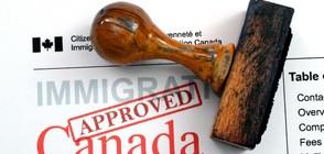 Канада напусна преговорите с Европейския съюз