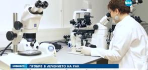 """ЗА БОРБАТА С РАКА В """"ТЕМАТА НА NOVA"""": Биопринтери """"отпечатват"""" болни клетки"""