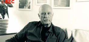 Васил Банов: Човек се ражда, живее и умира с болка