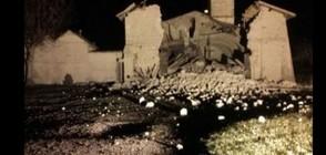Два мощни труса разтърсиха Италия, има ранени (ВИДЕО+СНИМКИ)