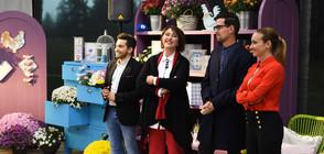 """""""Bake Оff: най-сладкото състезание"""" стартира от 15 ноември по NOVA"""