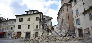 Камери показват рухването на сгради при унищожителните трусове в Италия (ВИДЕО+СНИМКИ)