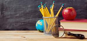 ОКОНЧАТЕЛНО: Стипендии за ромските ученици ще има