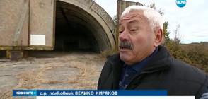 ГОВОРИ БЪЛГАРИЯ: Димитровград - град със затворено летище и магазини