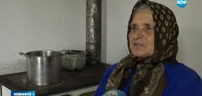 НА ТЪМНО: Възрастна жена живее 20 години без ток