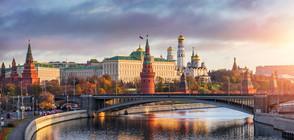 The Times: Помнете, че Русия е слаба