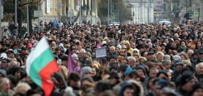 Учени на протест: Искат повече пари за следващата година (ВИДЕО+СНИМКИ)