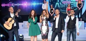 """Новото забавно музикално шоу """"Пееш или лъжеш"""" с премиера тази вечер по NOVA"""