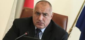 Борисов събра част от министрите в централата на ГЕРБ (ВИДЕО)