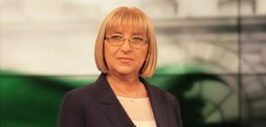 Цачева: Ще подам оставка, ако парламентарната ми група поиска