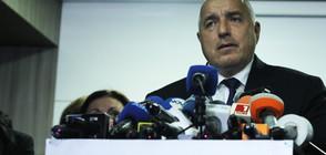 ИЗВЪНРЕДНО: Премиерът Бойко Борисов подава оставка (ВИДЕО+СНИМКИ)