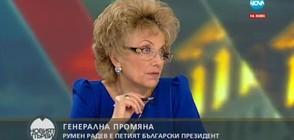 Валерия Велева: Лявото тази вечер доби ясна физиономия и ясна цел