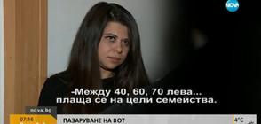 ПАЗАРУВАНЕ НА ВОТ: БСП и ГЕРБ с взаимни обвинения в Ихтиман
