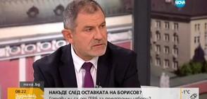 """Андреев: Правителството не убеди хората, че моделът """"# Кой?"""" е демонтиран"""