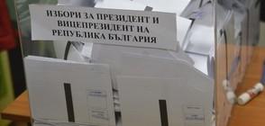 """""""Галъп"""": Вотът за Цачева е партиен, за Радев са гласували от всички посоки"""