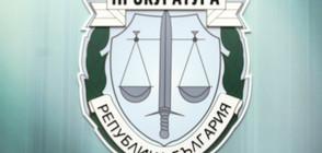 123 сигнала за нарушения в деня на балотажа - в прокуратурата