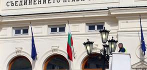 ПРАВИТЕЛСТВЕНА КРИЗА: Кой ще управлява България до предсрочния вот?