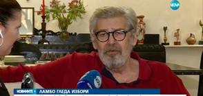 Миролюба Бенатова представя: Стефан Данаилов гледа избори