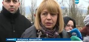 Фандъкова отрече, че подава оставка