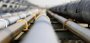 """САЩ включи санкциите срещу """"Северен поток-2"""" в проектобюджета за отбрана"""