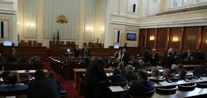 НА ЖИВО: Депутатите обсъждат оставката на кабинета