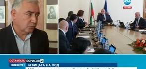 Мерджанов: БСП няма да подкрепи бюджета за следващата година