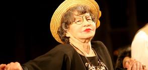 Стоянка Мутафова - кандидат за Книгата на Гинес