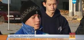 Детето, помогнало за залавяне на крадец: Не се чувствам герой