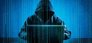 България екстрадира в САЩ руснак, издирван за онлайн измами