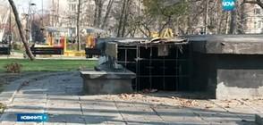 Изоставена градска тоалетна става галерия на открито
