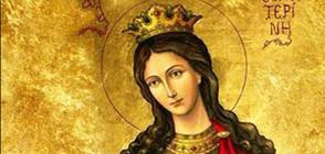 """Българевският манастир """"Св. Екатерина"""" съхранява частица от Светия кръст (ВИДЕО)"""