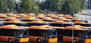 Демонстрация на шофьор спря част от транспорта в София (ВИДЕО)