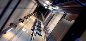 СЛЕД ПОРЕДНИЯ ИНЦИДЕНТ: Кой следи за безопасността на асансьорите?