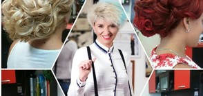 "Фризьорка от Пазарджик постави рекорд за ""Гинес"" (ВИДЕО+СНИМКИ)"