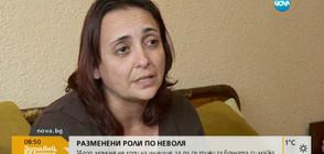 14-годишно момиче не ходи на училище, за да се грижи за болната си майка