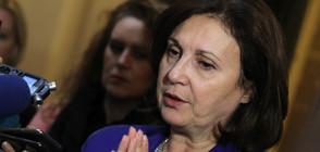 България изгражда три нови пункта за бежанци (ВИДЕО)