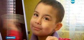 НАДЕЖДА ЗА ГЕРИ: Хиляди българи дават шанс за лечение на 5-годишното дете