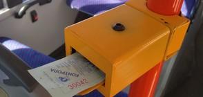 ЕЛЕКТРОННО БИЛЕТЧЕ: Нова система за таксуване в градския транспорт в София