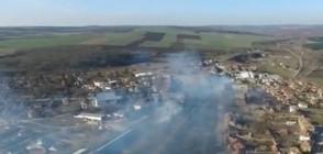 Хитрино след опустошителния взрив - КАДРИ ОТ ДРОН+СНИМКИ