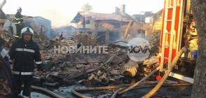 ОТ ЕПИЦЕНТЪРА НА ВЗРИВА: Скръб сред изпепелените сгради