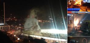 """Два взрива до стадион """"Бешикташ"""" в Истанбул, има поне 13 жертви (ВИДЕО+СНИМКИ)"""