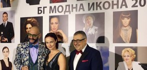 Йоана Буковска-Давидова с отличие за модна икона през 2016