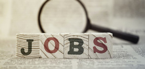 Безработицата през октомври - най-ниска за последните 10 години