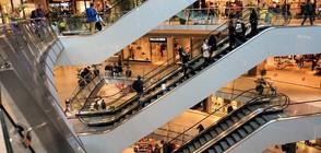 ВИП Секюрити със съвети за безопасност в търговските центрове