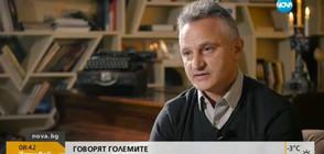 Захари Карабашлиев: Мястото ми е в България