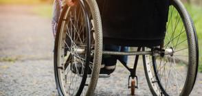 Десетки подлези в София - недостъпни за хора с увреждания